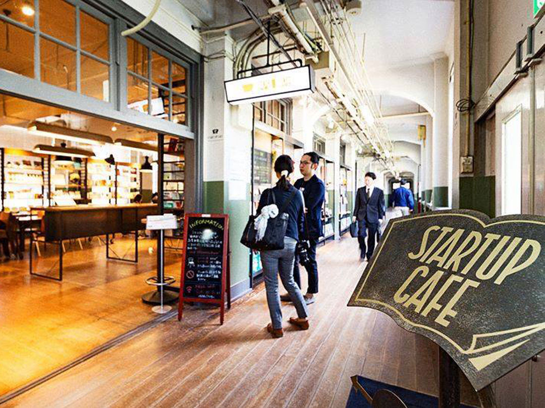 Silicon Valley of the East - Startup Cafe, Japan