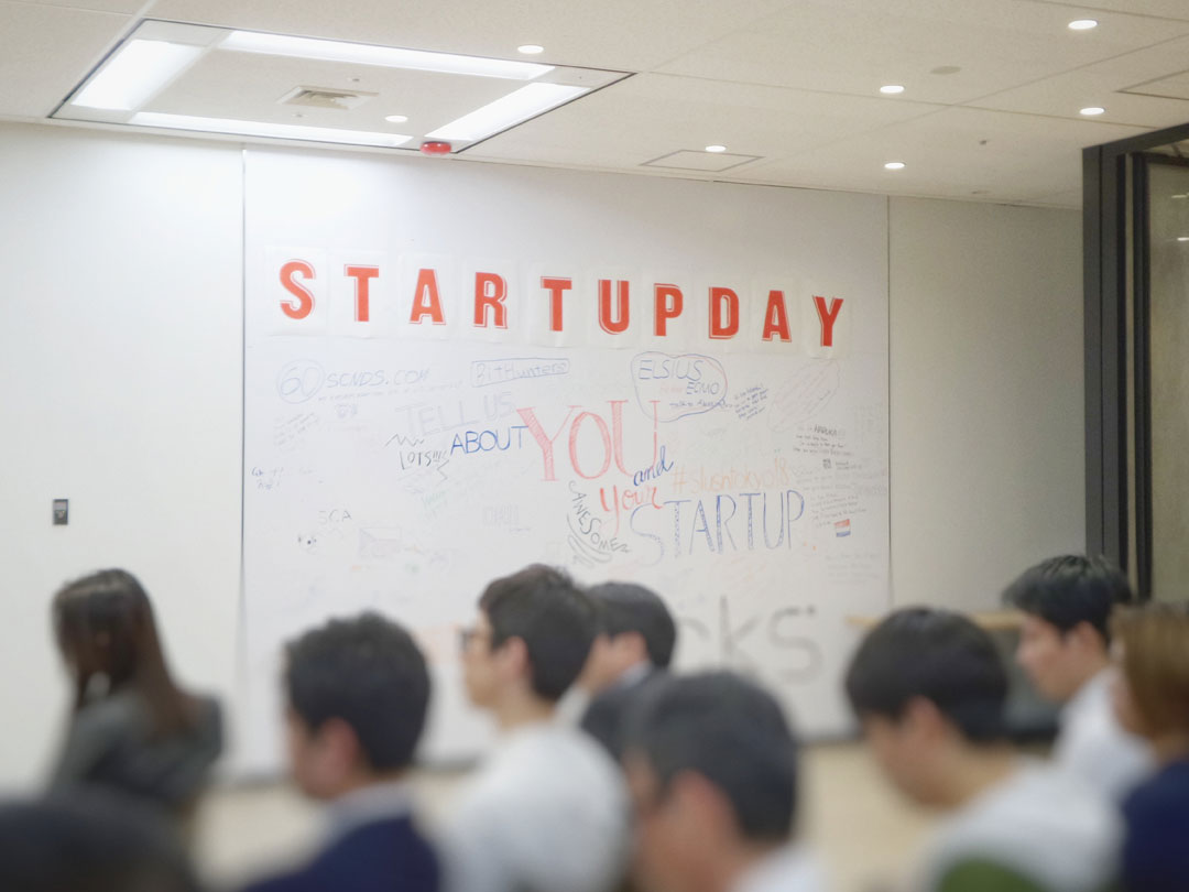 Silicon Valley of the East - StartupDay