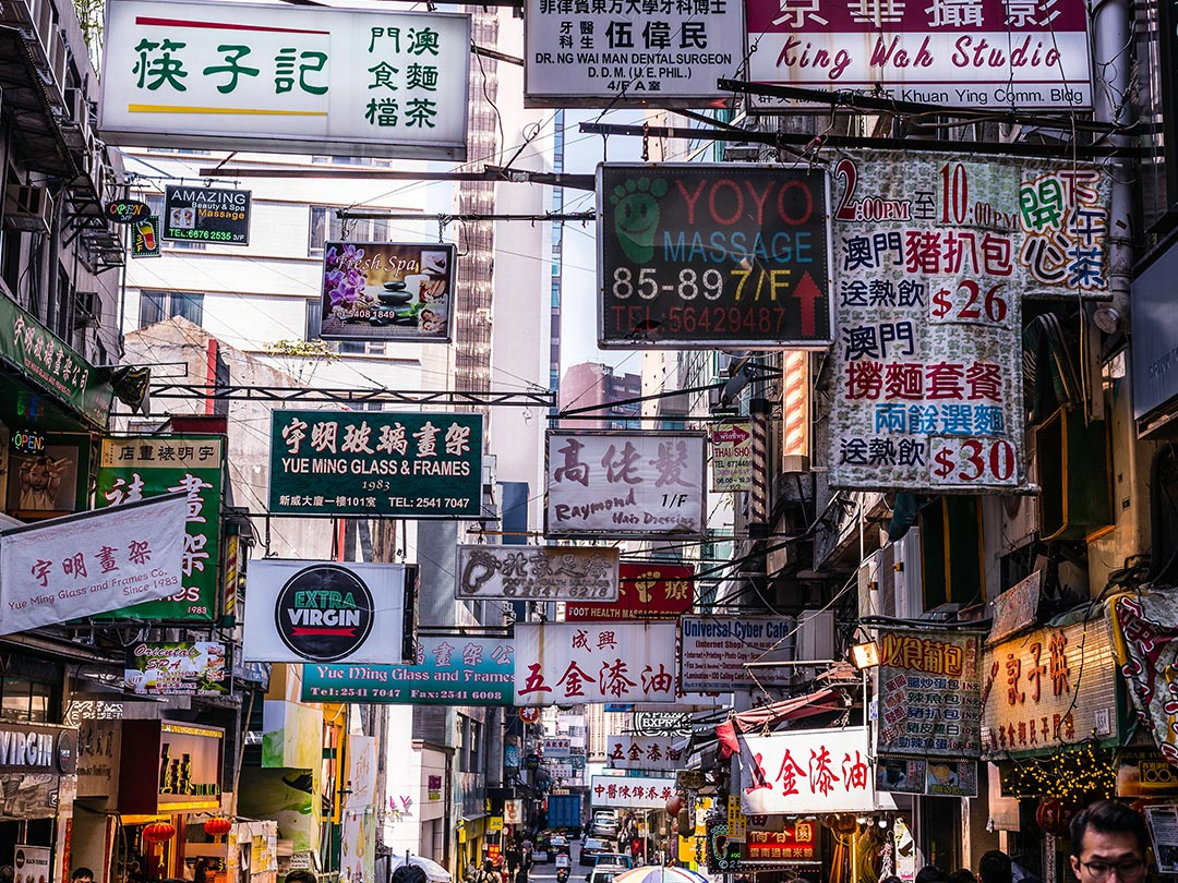 Photo: Hong Kong street signs - Things to know before moving to an Asian locality