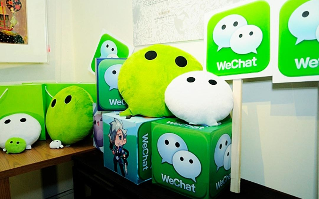 A look into the WeChat universe